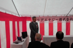 20151211_mikasa-06